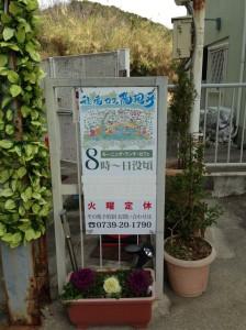 IMG_7517 (コピー)