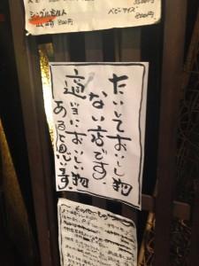 IMG_2650 (コピー)